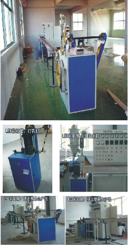 Neon Lamp Extrusion Equipment