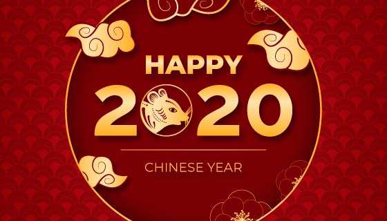 HAPPY CHINESE TRADITIONAL NEW YEAR HOLIDAYS IN 2020 YEAR